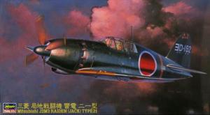 1/48 三菱 局地戦闘機 雷電 21型