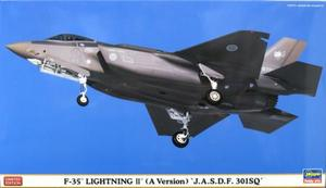 1/72 F-35 ライトニング II (A型) `航空自衛隊 第301飛行隊`