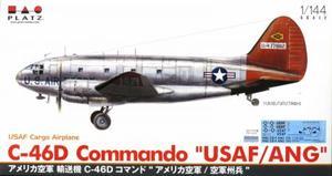 1/144 アメリカ空軍輸送機 C-46Dコマンド `アメリカ空軍/州兵空軍`