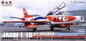 1/72 航空自衛隊 T-1B ジェット練習機 第1術科学校 854号機 航空自衛隊50周年記念塗装