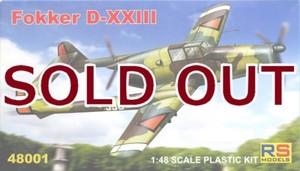 1/48 フォッカー D-XXIII 双発戦闘機
