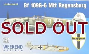 1/48 Bf109G-6 MTT 「レーゲンスブルク工場生産」 ウィークエンドエディション