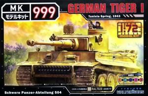 1/72 ドイツ軍 タイガーI