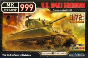 1/72 アメリカ軍 M4A1シャーマン