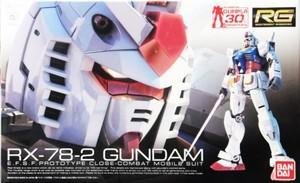 RG RX-78-2 ガンダム