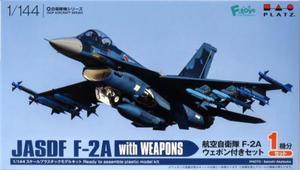 1/144 航空自衛隊 F-2A ウェポン付きセット