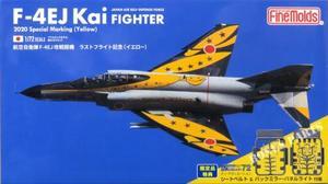 1/72 航空自衛隊 F-4EJ改 ラストフライト記念 `イエロー`