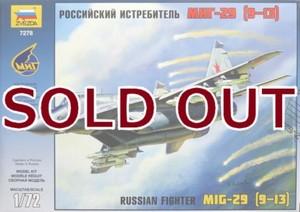 1/72 MIG 29S (9.13) ソビエト戦闘機