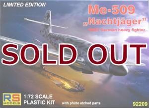 1/72 メッサーシュミット Me-509 ナハトイェガー