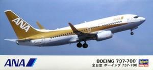 1/200 全日空 ボーイング 737-700