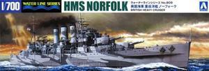 1/700 英国重巡洋艦 ノーフォーク