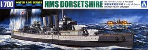 1/700 英国海軍 重巡洋艦 ドーセットシャー