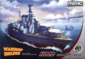 造艦師 巡洋戦艦 フッド
