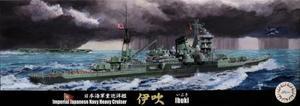1/700 日本海軍重巡洋艦 伊吹