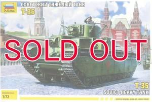 1/72 T-35 ソビエト重戦車