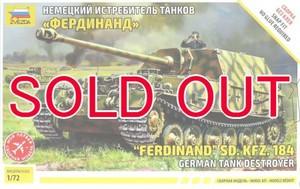 1/72 Sd.Kfz.184 `フェルディナント`重駆逐戦車