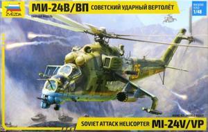 1/48 MIL Mi-24 V/VP ソビエト戦闘ヘリコプター