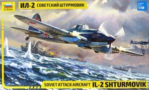 1/48 イリューシン IL-2 シュトゥルモヴィーク