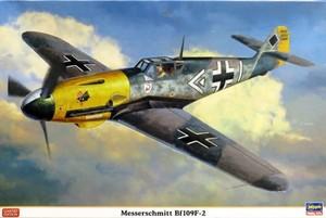 1/32 メッサーシュミット Bf109F-2