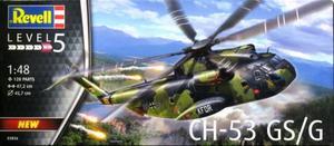 1/48 CH-53 GSG
