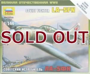 1/144 ラボーチキンLA-5FN ソビエト戦闘機