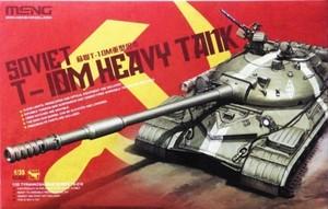 1/35 ソ連T-10M重戦車