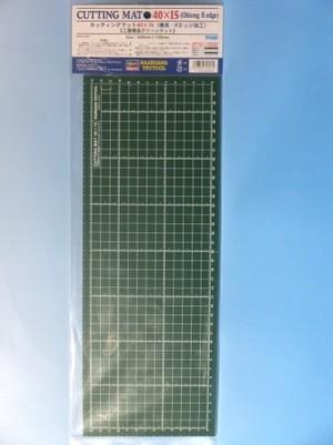 カッティングマット40×15(横長・Rエッジ加工)【三層構造グリーンマット】