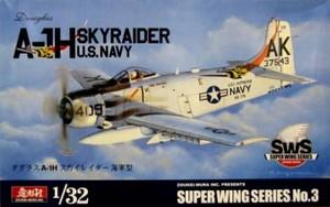 1/32 ダグラス A-1H スカイレイダー 海軍型
