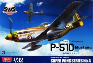1/32 P-51D マスタング
