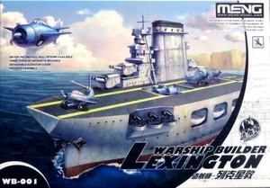 """""""造艦師"""" アメリカ海軍空母 レキシントン(CV-2)"""