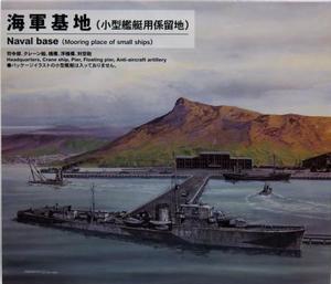 1/700 海軍基地 (小艦艇用係留地)