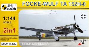 1/144 フォッケウルフ Ta 152H-0 「ライヒディフェンダー」 2機セット
