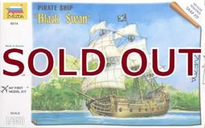 1/350 海賊船 ブラックスワン号