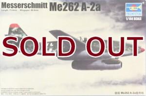 1/144 メッサーシュミット Me262 A-2a