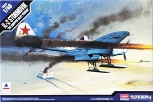1/48 Il-2 シュトルモビク(単座型)スキーバージョン