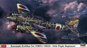 1/72 川崎 キ45改 二式複座戦闘機 屠龍 丁型 `飛行第53戦隊`