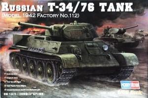 1/48 ロシア戦車 T-34/76