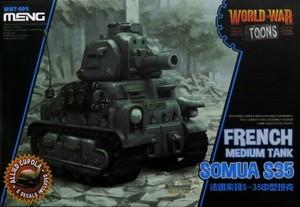 NON WWT フランス中戦車 ソミュア S-35