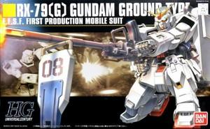 HGUC RX-79(G) 陸戦型ガンダム