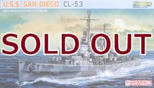 1/700 U.S.S. アトランタ級軽巡洋艦 サンディエゴ