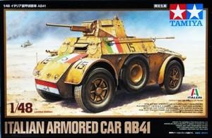 1/48 イタリア装甲車 AB41 【スケール限定】