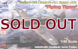 1/48 米 カーチスP40C戦闘機フライングタイガース