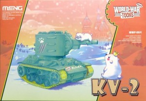 NON WWP ソ連重戦車 KV-2 ミントグリーンバージョン