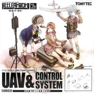 1/12 リトルアーモリー UAV 無人偵察機&機材セット