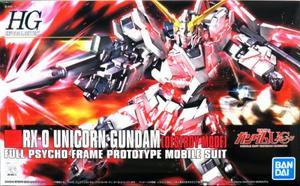 HG RX-0 ユニコーンガンダム デストロイモード