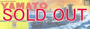"""1/450 日本海軍 戦艦 大和 """"スーパーディテール"""""""