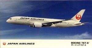 1/200 日本航空 ボーイング 787-8