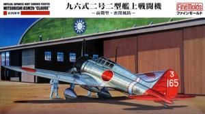 1/48 帝国海軍 九六式二号艦上戦闘機二型