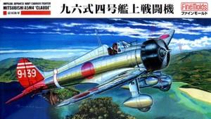 1/48 帝国海軍 九六式四号艦上戦闘機