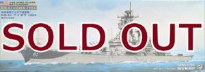 1/700 米国海軍戦艦アイオワ 近代化改装後 1984